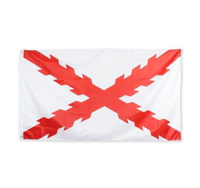 Por qué todos debemos tener una bandera de las Aspas de Borgoña