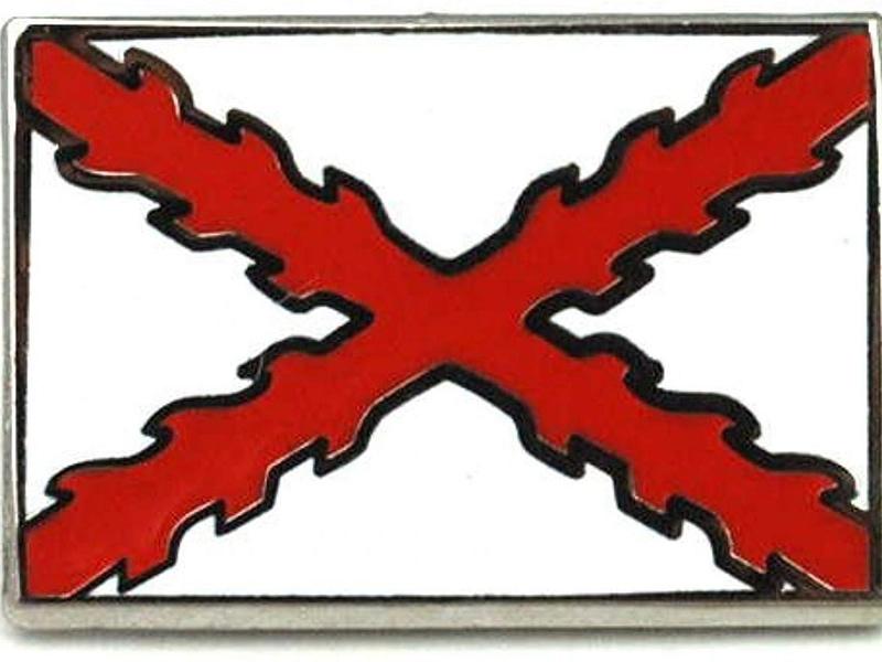 El pin con la Cruz de Borgoña, un objeto discreto que ayuda a transmitir nuestro Orgullo de la Hispanidad
